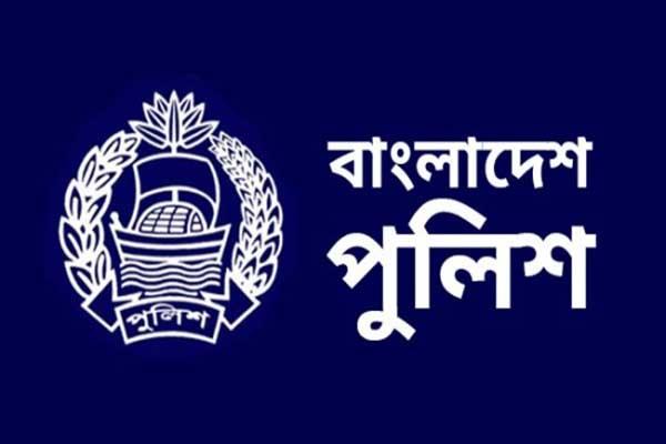 cmp-police